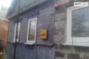 Недвижимость в Артемовске без посредников
