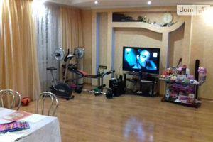 Куплю трехкомнатную квартиру на Хинчанке без посредников