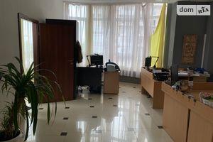Зніму офіс довгостроково у Запорізькій області