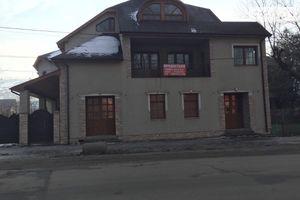 Куплю частный дом в Рахове без посредников