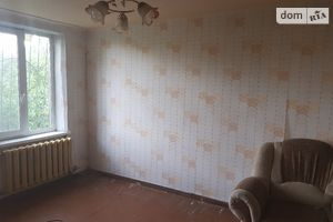 Купити нерухомість в Дніпропетровській області