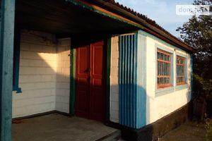 Продажа/аренда нерухомості в Арбузинці
