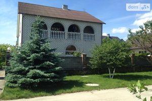 Куплю дом в Кузнецовске без посредников