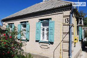 Недвижимость в Синельникове без посредников