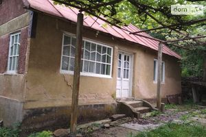 Куплю часть дома в Виноградове без посредников