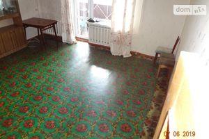 Куплю недвижимость на Савкиной Днепропетровск