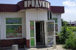 Купити комерційну нерухомість в Житомирській області
