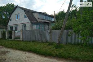 Куплю частный дом в Волчанске без посредников