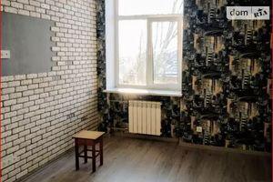 Куплю житло на Горького Запоріжжя